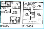 平塚市南原2丁目