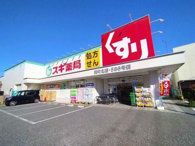 ドラッグストア スギ薬局関町北店 徒歩16分。