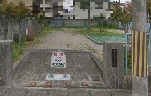 公園 釘貫児童公園