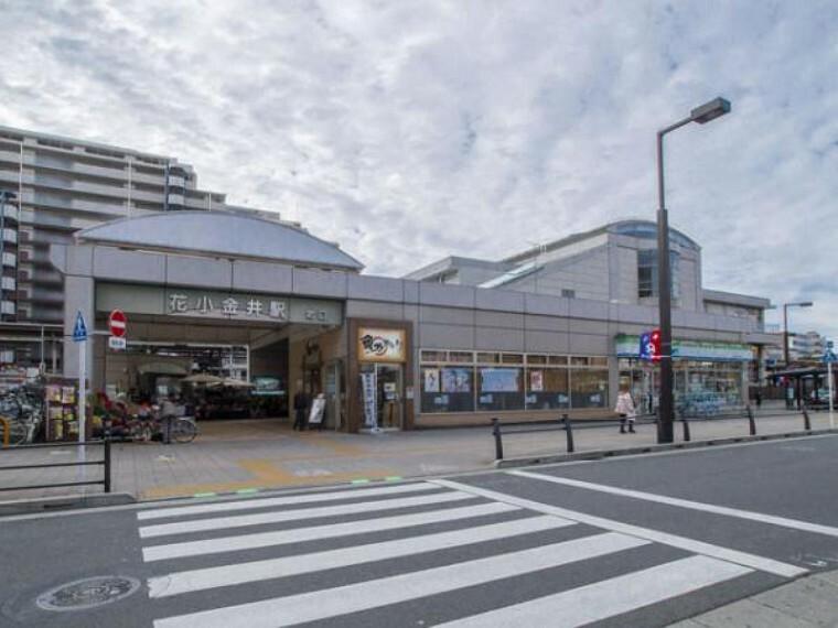 西武新宿線「花小金井」駅 西武新宿駅まで急行で23分