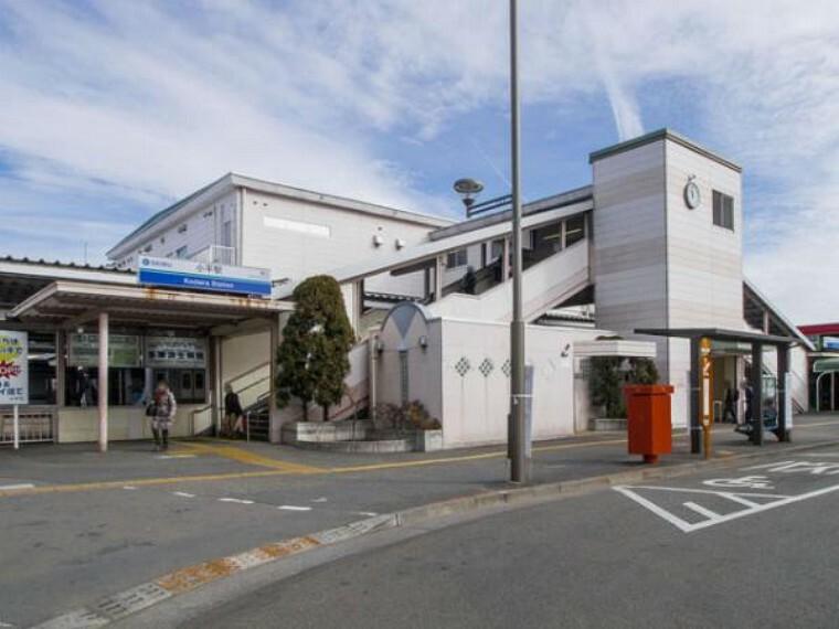 西武新宿線「小平」駅 西武新宿駅まで拝島快速で26分 駅の北側には小平霊園があり、緑地が多い一方、南側は深夜1時まで営業のスーパーや商店街もあり商業施設も豊富です。