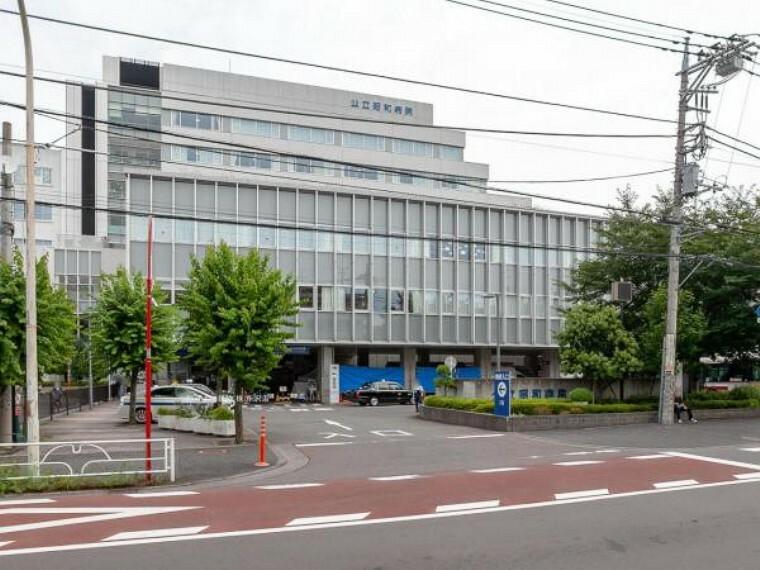 病院 公立昭和病院 1990m