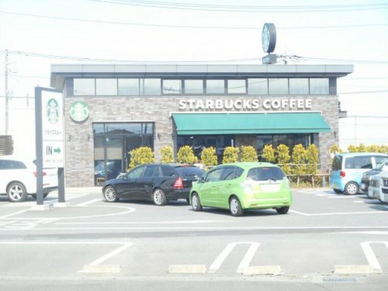 【喫茶店・カフェ】スターバックスコーヒーカインズスーパーモールかわじま店まで2214m