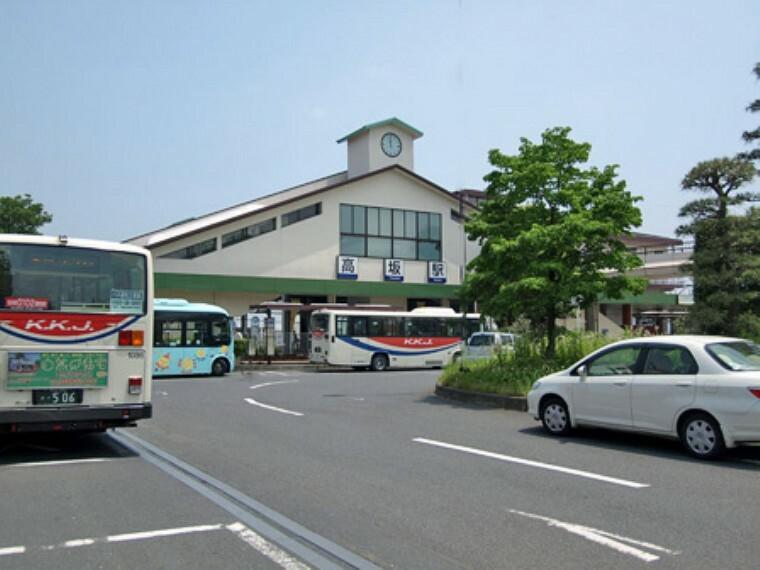 【駅】高坂駅まで5830m