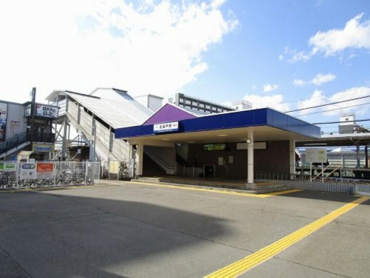 【駅】北坂戸駅まで6427m