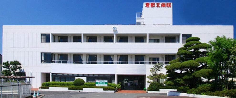 病院 医療法人昭和会倉敷北病院