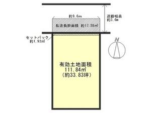 京都市山科区北花山寺内町