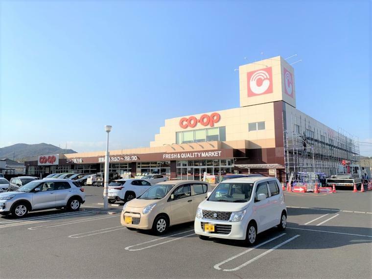 スーパー おかやまコープ西大寺店