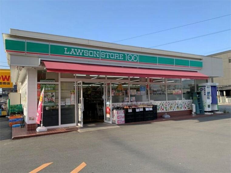 スーパー ローソンストア100 豊橋藤沢町店