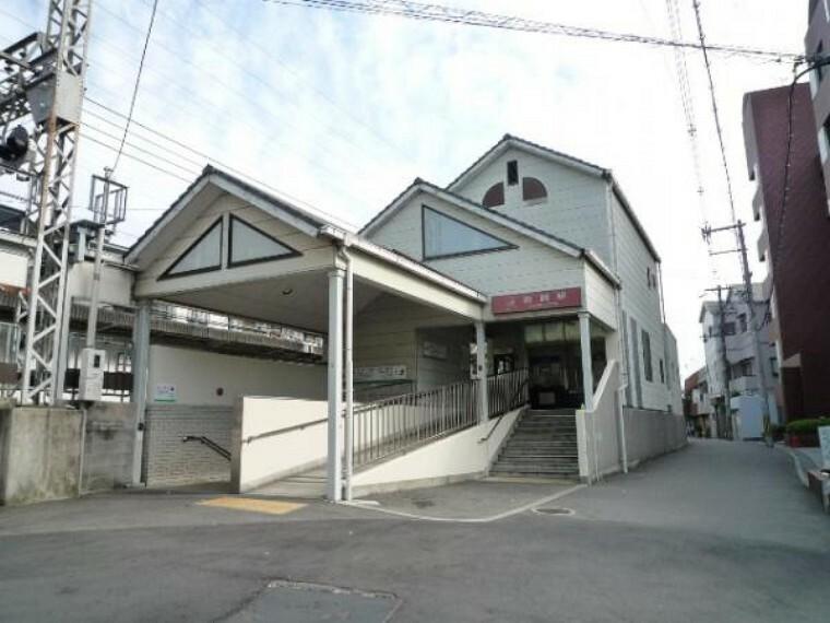 近鉄難波・奈良線「枚岡」駅