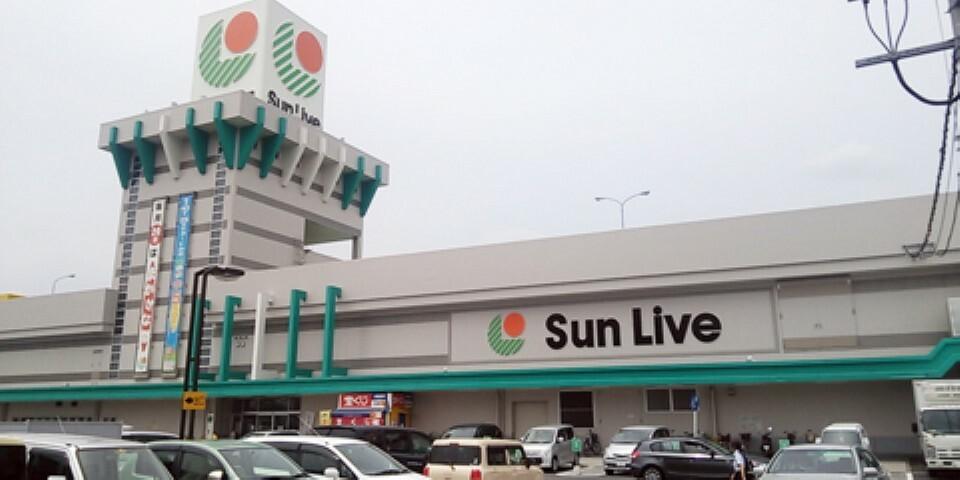 スーパー サンリブ五日市店