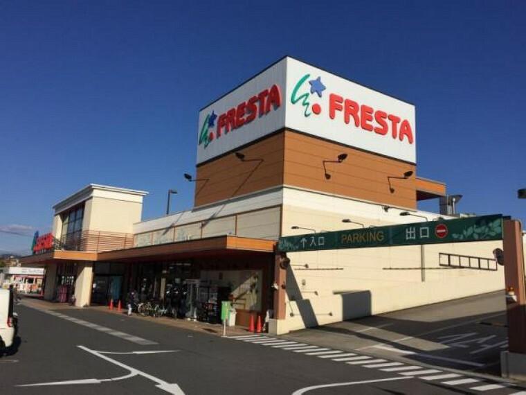 スーパー FRESTA(フレスタ) 波出石店