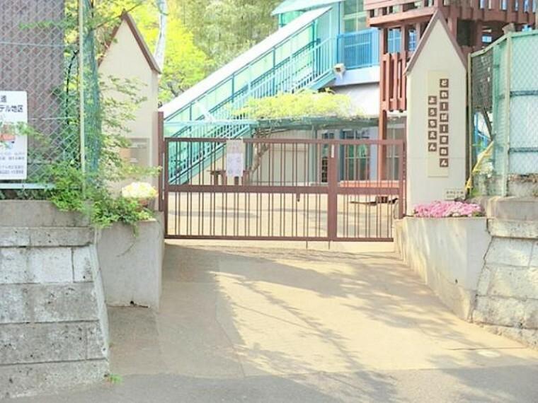 幼稚園・保育園 ドレーパー記念幼稚園 420m