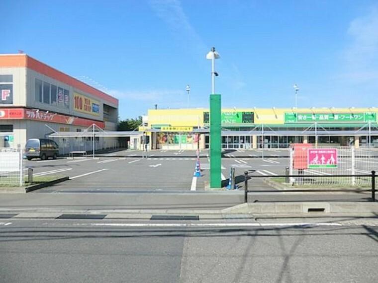 スーパー フードワン綾瀬店 990m