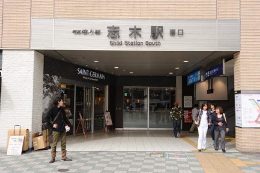 志木駅3388m