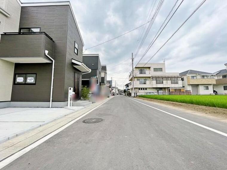 現況写真 前面道路は車通りも少なく。落ち着いた環境です