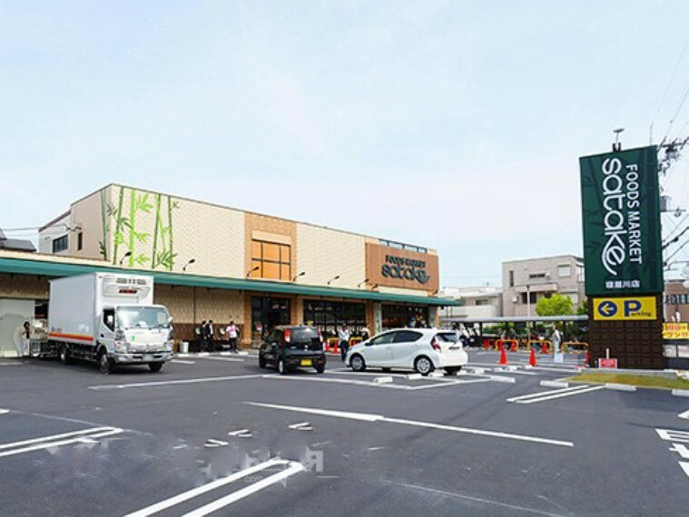 スーパー 【スーパー】Foods Market satake(フーズ マーケット サタケ) 寝屋川店まで616m
