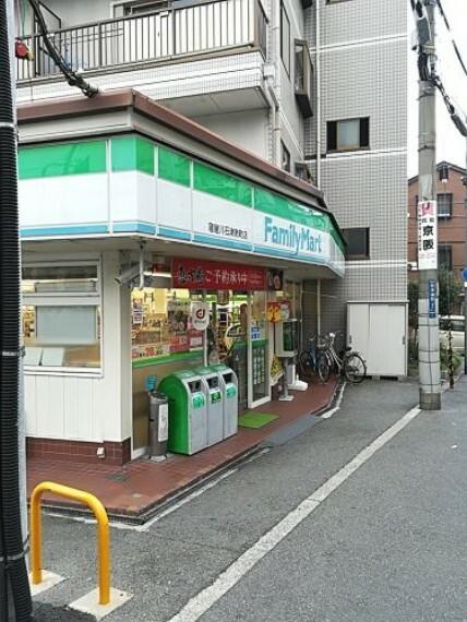 コンビニ 【コンビニエンスストア】ファミリーマート 寝屋川石津南町店まで565m