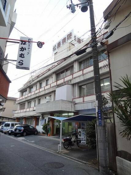 病院 【総合病院】松島病院まで702m