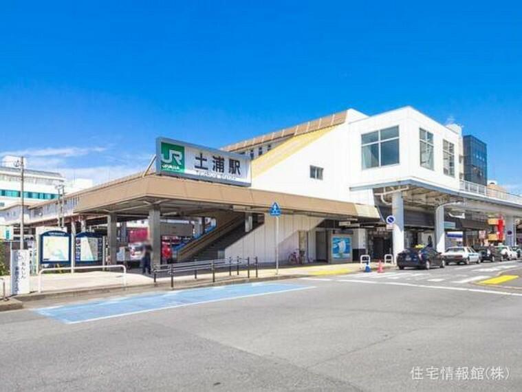 常盤線「土浦」駅 距離8150m
