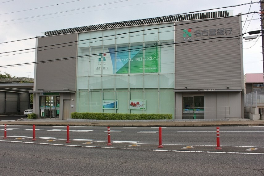 銀行 名古屋銀行知多支店