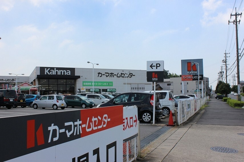 ホームセンター DCMカーマ知多店