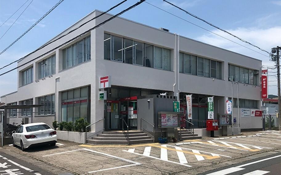 郵便局 岐阜西郵便局