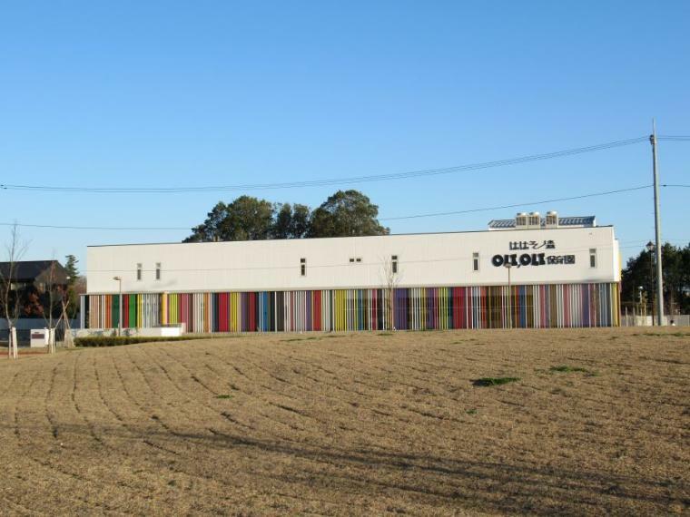 幼稚園・保育園 ははそノ森オリオリ保育園