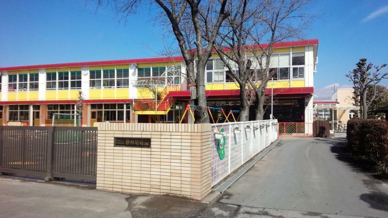 小学校 静林保育園