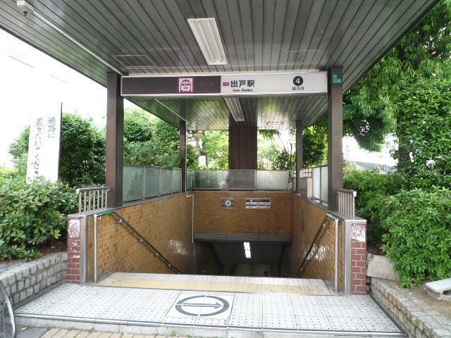 周辺の街並み 大阪メトロ谷町線 出戸駅