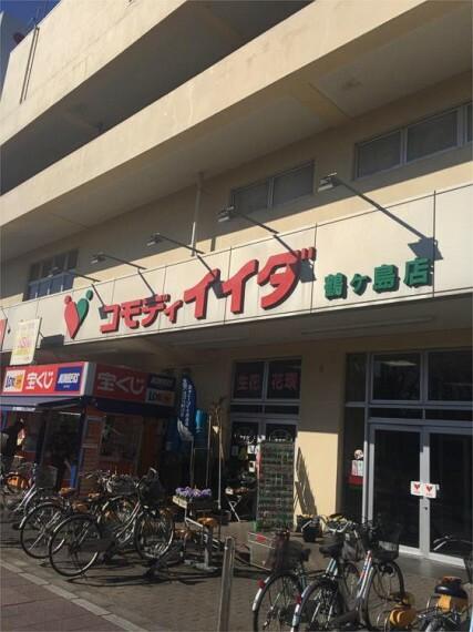 スーパー コモディイイダ鶴ヶ島店