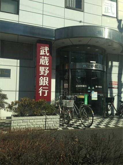 銀行 武蔵野銀行 鶴ヶ島支店
