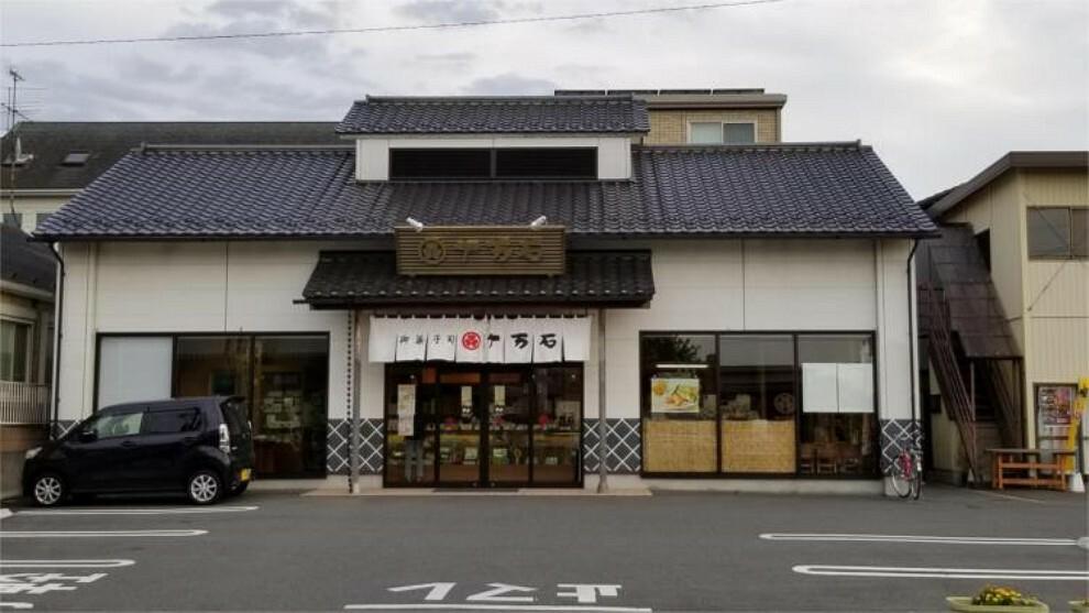 ショッピングセンター 十万石 別所店