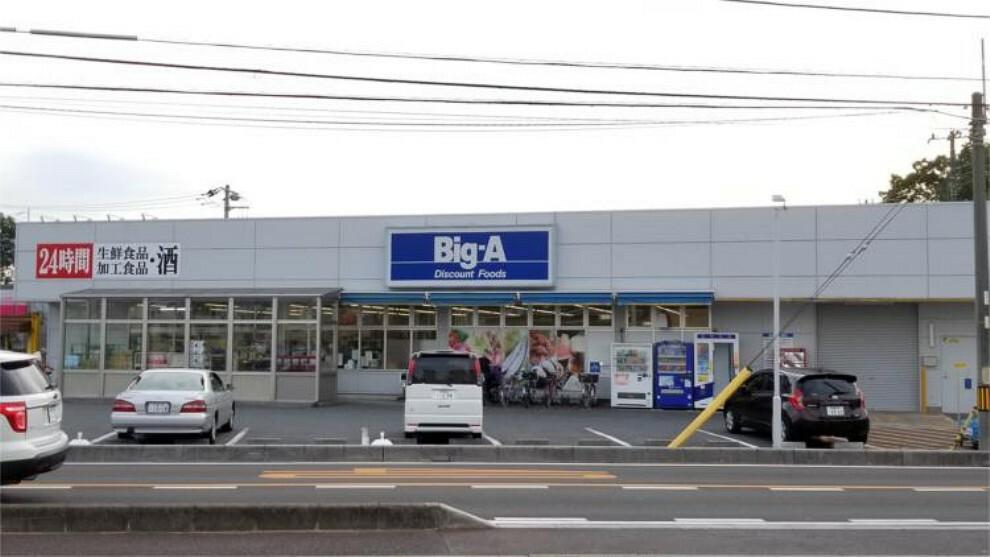 スーパー Big-A さいたま別所町店