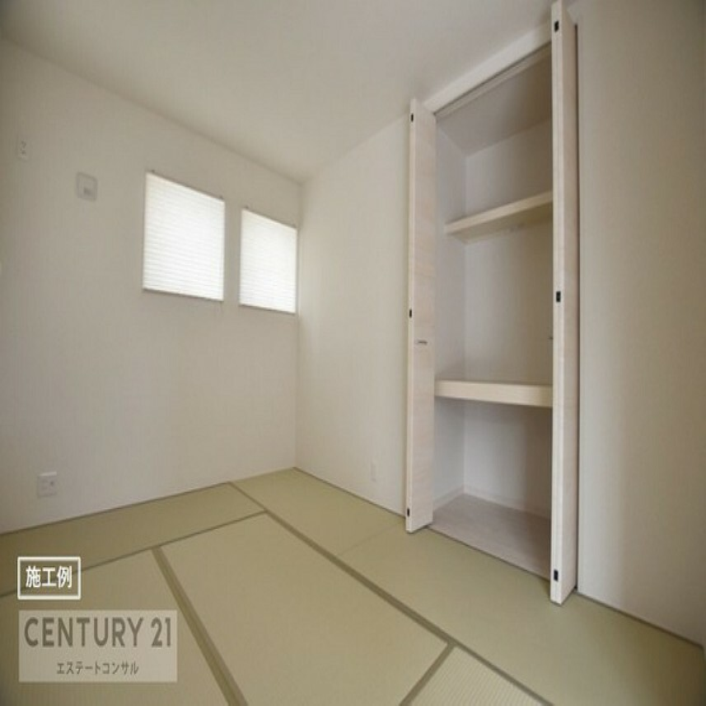 和室 施工例 和室