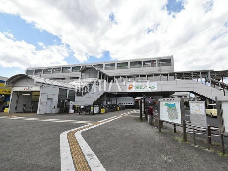 多摩都市モノレール『上北台』駅
