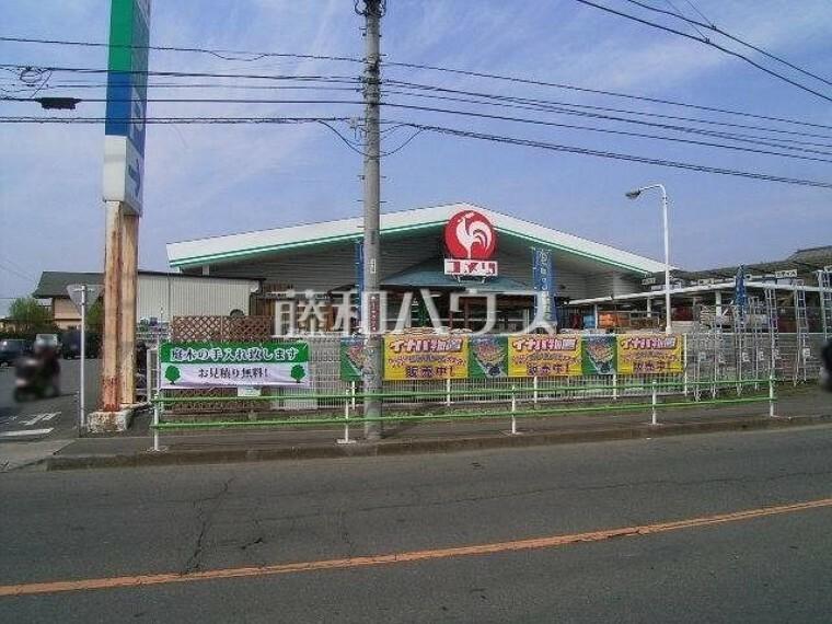 ショッピングセンター コメリハード&グリーン武蔵村山中央店