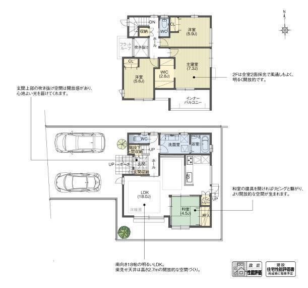 間取り図 1号棟 2つのホワイトキューブで挟まれたシンプルでスタイリッシュな外観が特徴的な住宅です。玄関に入ると上部には吹き抜けがあり、明るく開放的な空間が迎えてくれます。