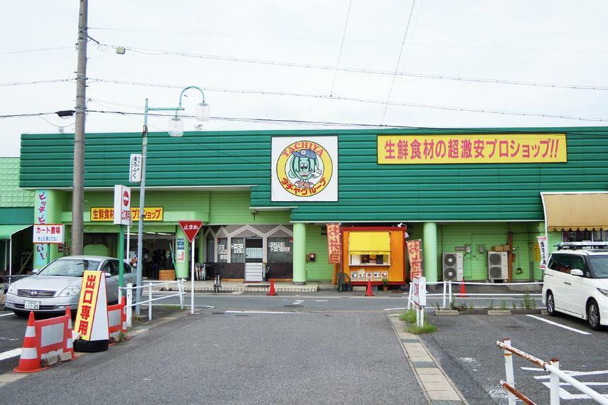 スーパー タチヤ 東郷店