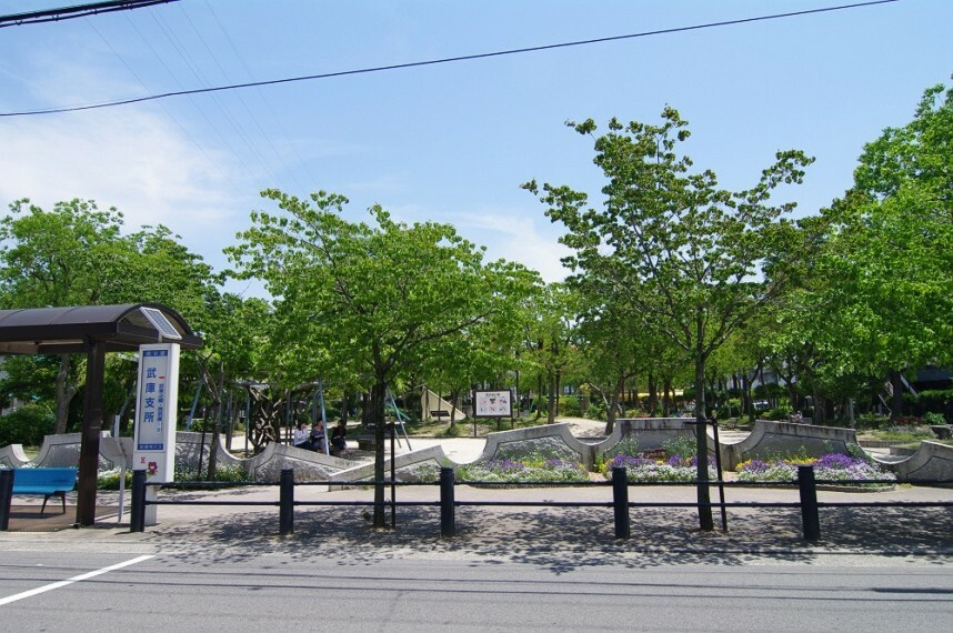 公園 【公園】東武庫公園まで1114m