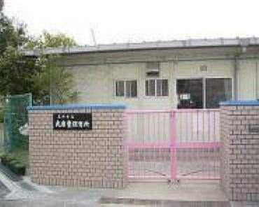 幼稚園・保育園 【保育園】武庫東保育所まで501m