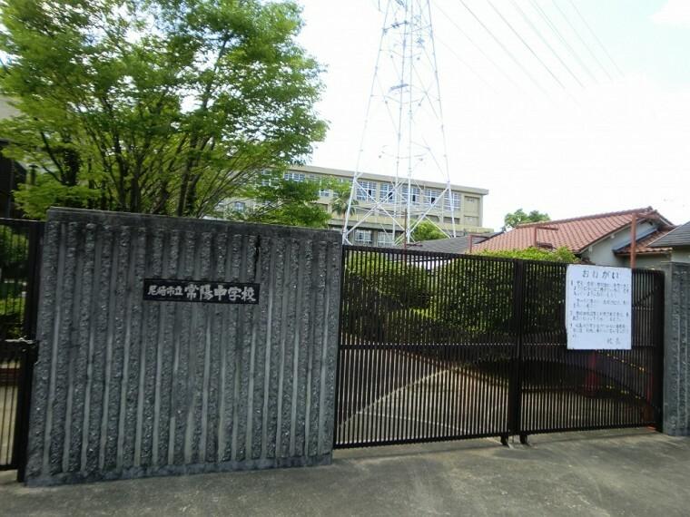 中学校 【中学校】尼崎市立常陽中学校まで450m