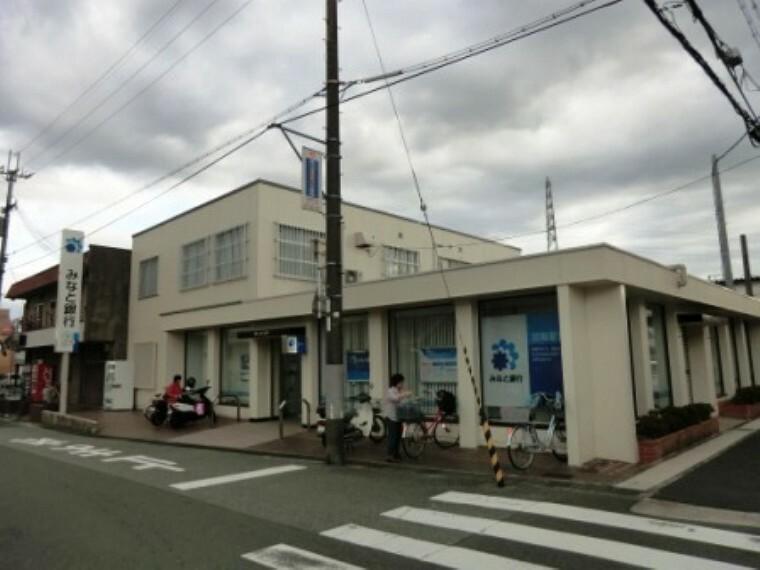 銀行 【銀行】みなと銀行 昆陽里支店まで1137m