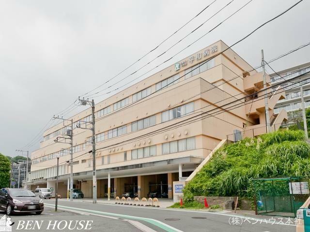 病院 平和病院 距離690m