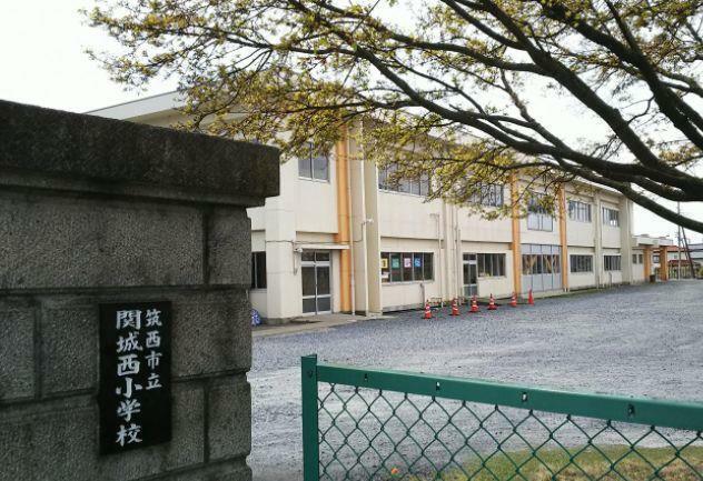 小学校 筑西市立関城西小学校