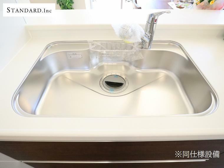【同仕様設備】浄水器付キッチン
