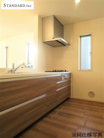 同仕様写真(内観) 【同仕様写真】システムキッチン・浄水器付きキッチン・床下収納
