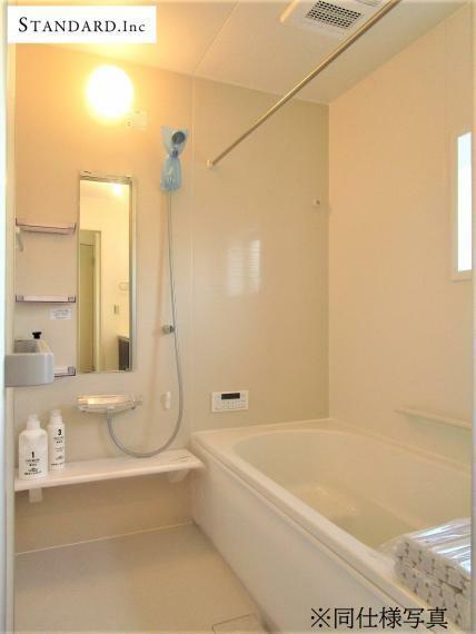 同仕様写真(内観) 【同仕様写真】システムユニットバス・シャンプードレッサー・浴室換気乾燥機