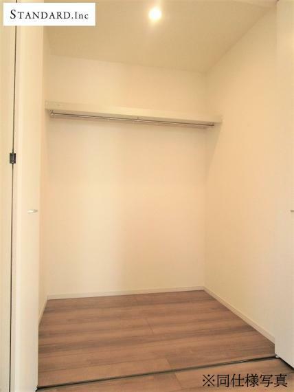 同仕様写真(内観) 【同仕様写真】2階納戸