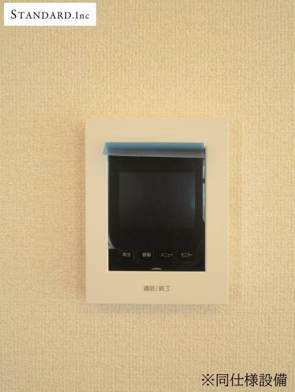 同仕様写真(内観) 【同仕様設備】TVモニター付きインターホン、ポスト